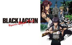 BLACK‐LAGOON