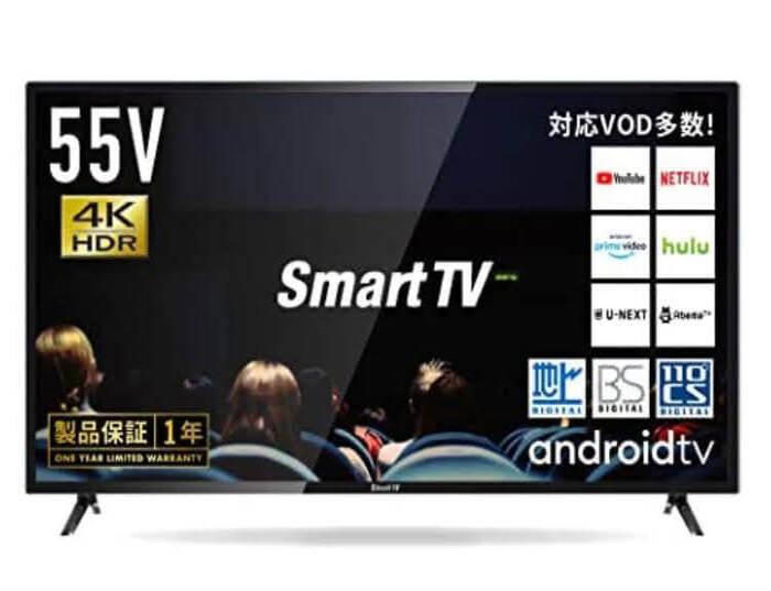 アンドロイドtvのスマートテレビ